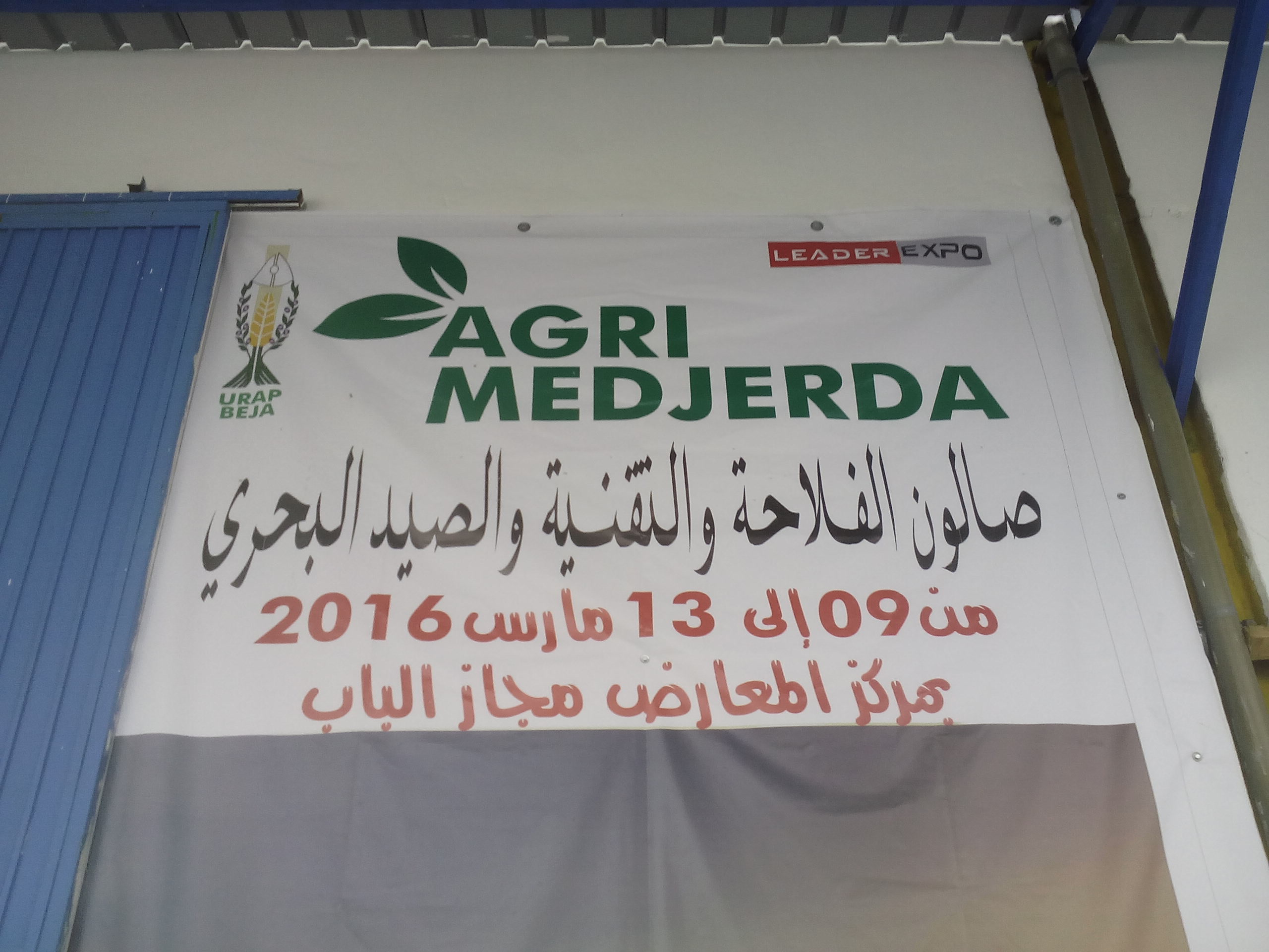 Participation in AGRI MEDJERDA (09/03 to 13/03/2016)